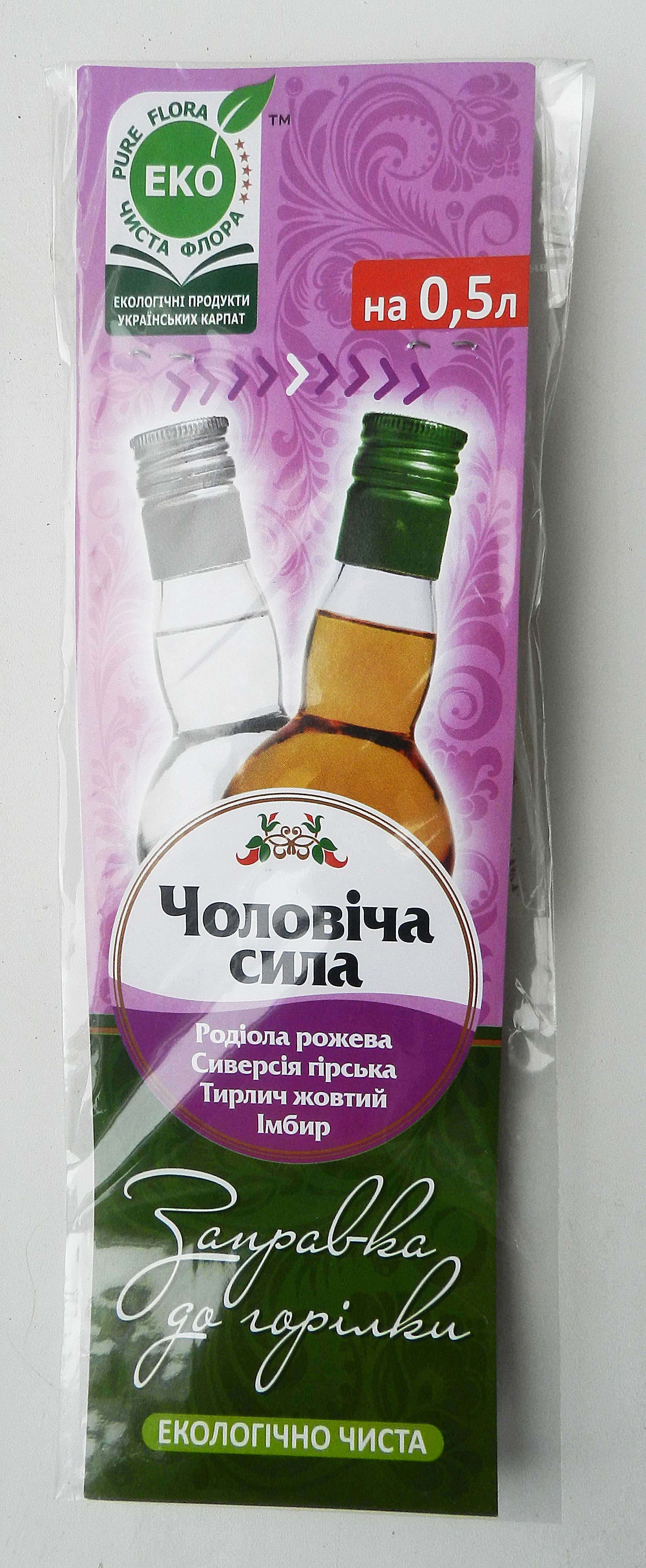 (alcohol drink with herbs)