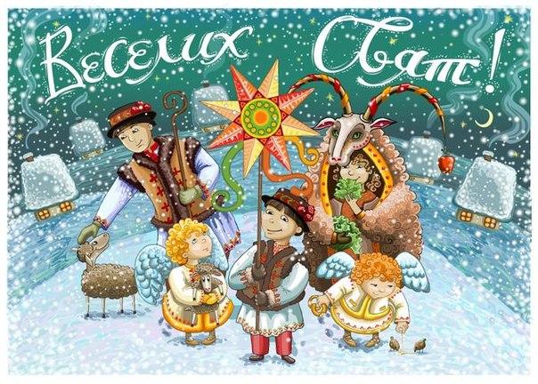 новий рік в східниці
