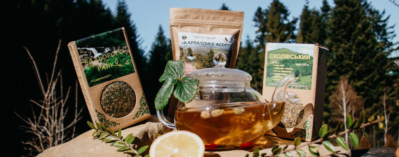 Трав'яний чай «Карпатське асорті»