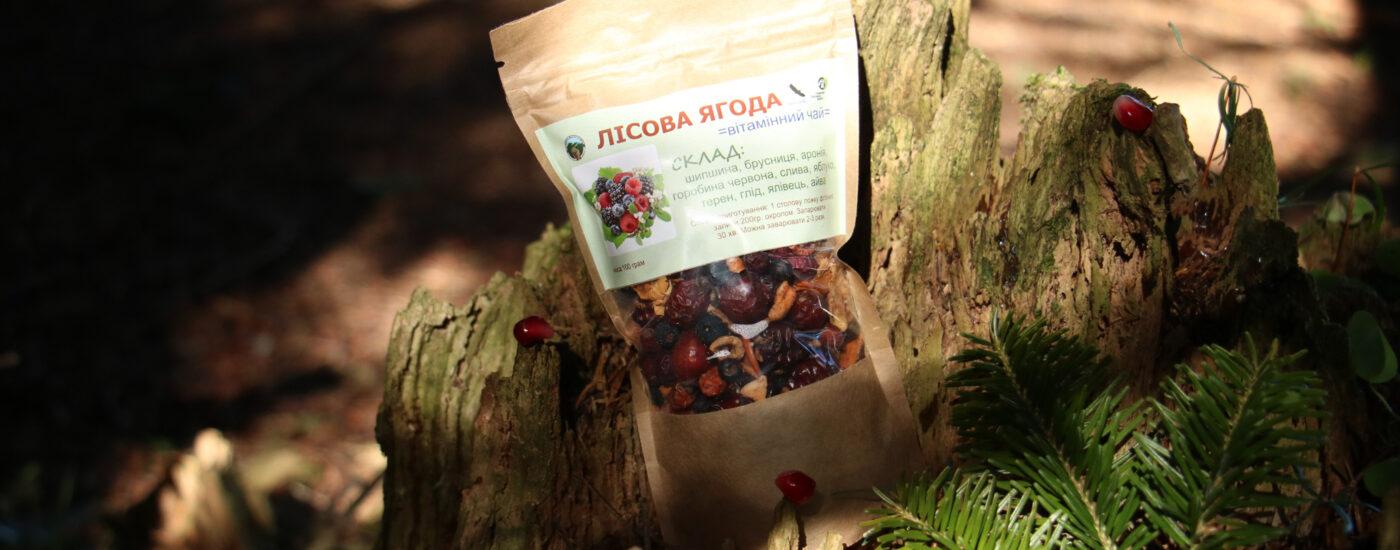 Фруктовий чай «Лісова ягода»