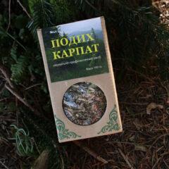 Трави для чаю зібрані в екологічно чистих місцинах Карпат