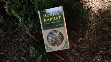 Лікувальний чай з Карпат
