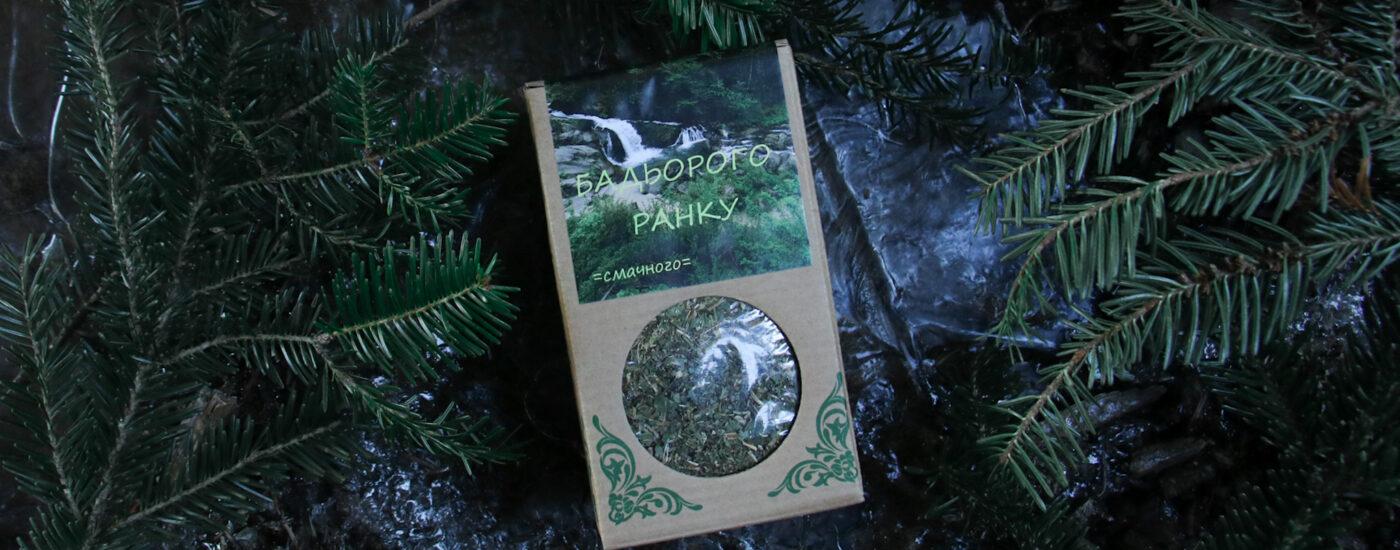 Трав'яний чай «Бадьорого ранку»